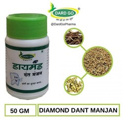 Dardgo Powder Diamond Dant Manjan, Packaging Type: Box, Packaging Size: 50 Gm