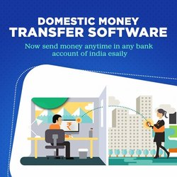 Domestic Money Transfer Software