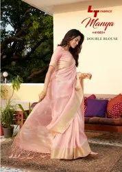 Plain 6 Color Designer Soft Silk Wedding Wear Saree, 6.3 With Blouse