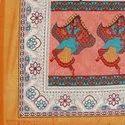 Printed Silk Dupatta