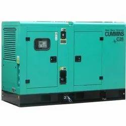 62.5 Kva  Cummins Diesel Generator