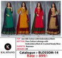 Kalarang Blossom Vol 14 Jam Silk Cotton With Embroidery Work Dress Material Catalog