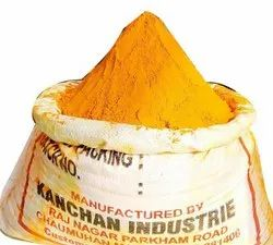 Unpolished Salem Organic Turmeric Powder, For Cooking