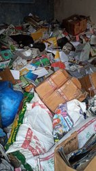 Paper Scrap, For Industrial, 25 Kg
