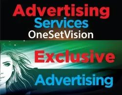 Google Ads Promotional Advertising Services, In Delhi NCR