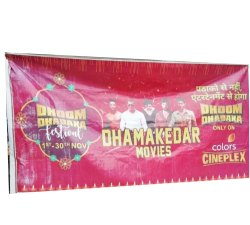 Plastic Banner Printing Service, in Lucknow,Uttar Pradesh