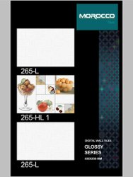 Ceramic Glossy Morocco Food Printed Digital Wall Tiles, For Home
