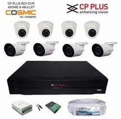 Hikvision Metal Security CCTV, 20 to 25 m