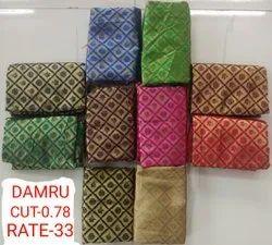 Damru Jacquard Blouse Fabric