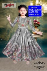 5033 Designer Kids  Party Wear Gown