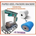 Paper Reel Packing Machine