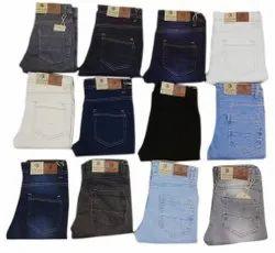 Party Wear 12 Pcs Kids Denim Jeans, Machine wash