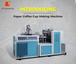 Automatic Tea Cup Making Machine