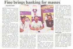 银行新闻纸质服务