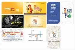 Paper Visiting Cards Printing Service, in Pan India