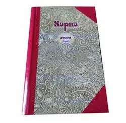 Sapna Double Line Account Notebook, For College, Size: 13.5x9 Inch