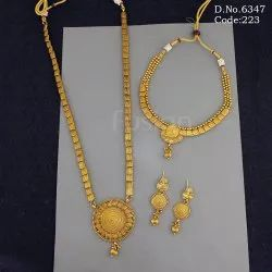 Traditional Short & Long Combo Necklace Set