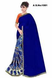 Blue Ladies Fancy Saree, Handwash, 6 m (With Blouse Piece)