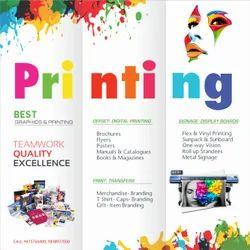 Flex Printing And Fabrication Services, in Varanasi
