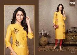 S4u By Shivali Glamour Vol 2 Series 201-208 Chinon Silk Stylish Kurti