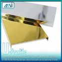 U-Profile (10x75x10mm) Customized Profiles As Per Your Requirements (We Do All Color & All Finish)