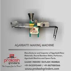 全自动香制制造机,200-250冲程/分钟,10-15千克/小时