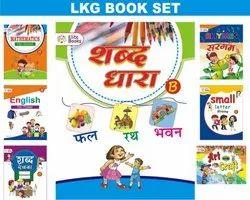 English Class Lower Kg (lkg) Books Set, Set Of 7 Books, Cbse