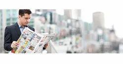 报纸广告服务