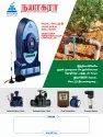 Irrigation Equipment