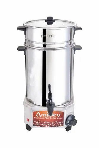 Gemini Coffee Filter