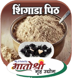 Matoshri Gruh Udyog Indian Shingada Flour, 200gm, Packaging Type: Packet