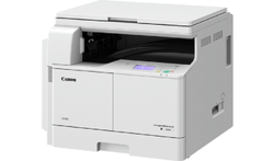Canon IR 2206 Digital Photocopier & Printers 1 Year Warranty