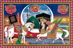 Ceramic Multicolor Muslim Symbol Tiles, Size: 60 * 120 In Cm, Thickness: 5-10 Mm