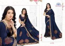 Ishika Launching Lavanya Fancy Latest Stylish Saree Branded Collections