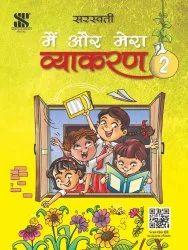Hindi Class 2 Main Aur Mera Vyakaran Book, Ms Shalini Sharma