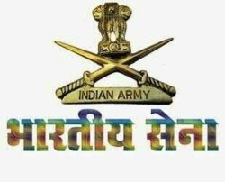 Indian Army Monogram