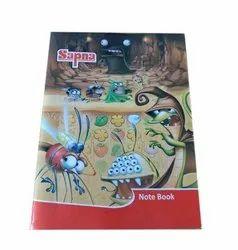 White Paper Sapna School Writing Notebook