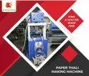 .Fully Automatic Hydraulic Dish Making Machine