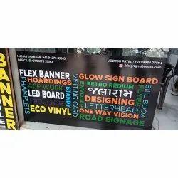 Text Printing Eco Vinyl Lamination Service, in Pan India
