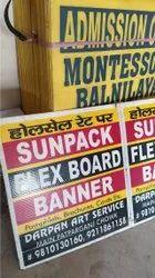 Sunpack Sheet Printing Services DELHI / NCR