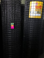 Mild Steel MS Welded Wire Mesh, For Agricultural And Industrial, 3 Mm