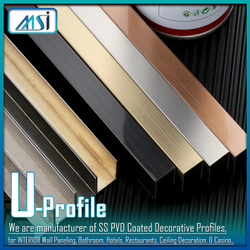 U-Profile (10x10x10mm) Gold, Rose Gold, Black, Silver, Champagne Antique Hairline & Antique Copper