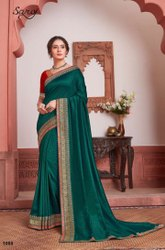 Beautiful Designer Border Saree