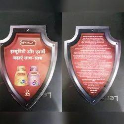 Paper Leaflet Printing Service, in Lucknow,Uttar Pradesh