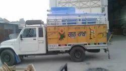 Offline Contract Logistics Service