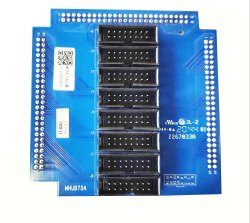 M- HUB 75 Controller Accessories
