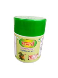 Mint Samarth Ayurvedic Dental Powder