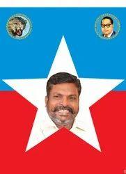 Thirumavalavan Paper Flags