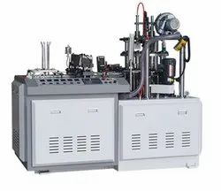 Fully Automatic Paper Glass Making Machine For Cold Drink, Water, Coffee