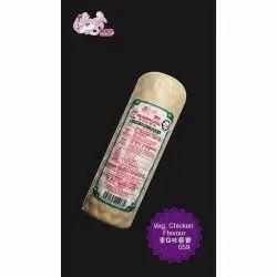 Vegetarian Ham, Packaging Type: Packet